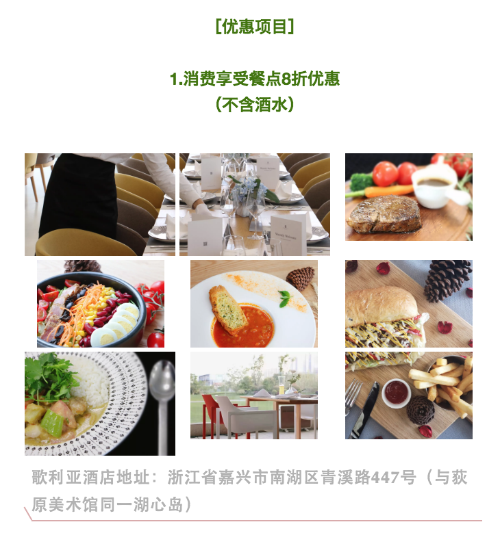 WX20190915-153936@2x.png