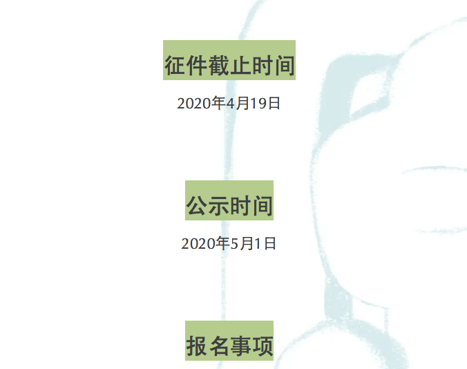 WX20200314-210547@2x.png
