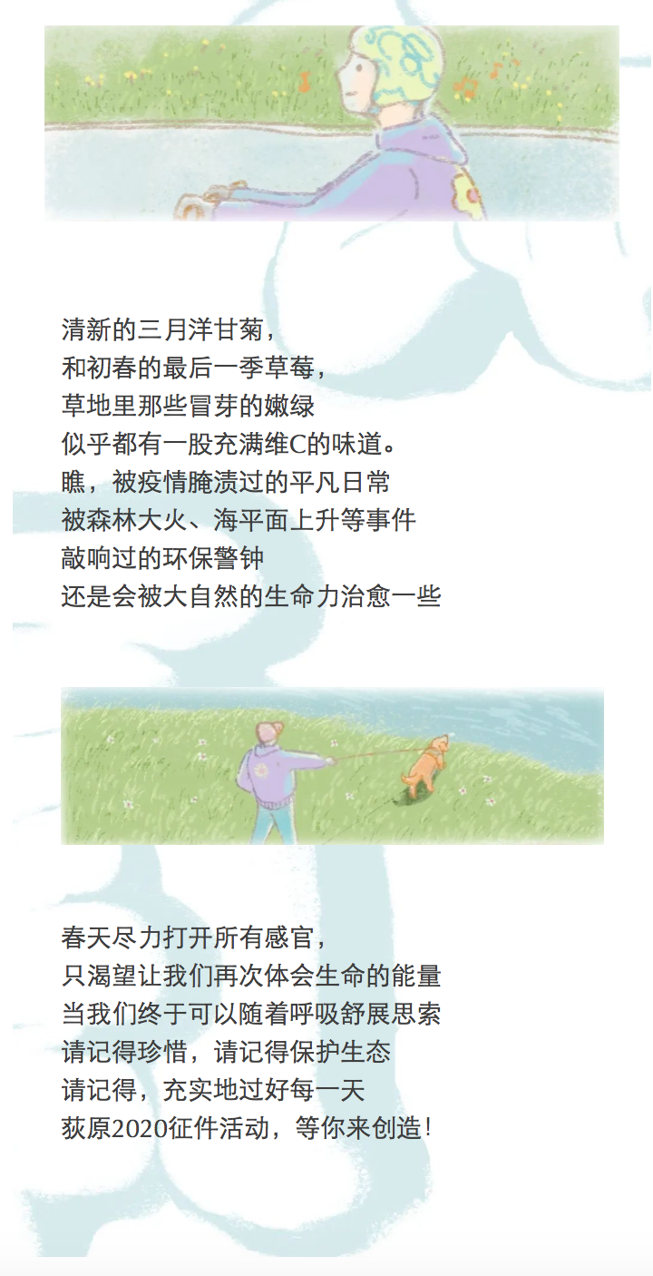 WX20200314-210616@2x.png